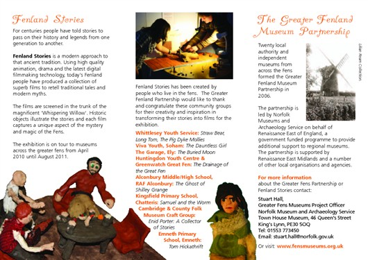 Photo:Fenland Stories Leaflet - Page 2